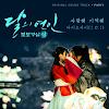 7 OST Drama Korea Terbaru yang Enak Didengar