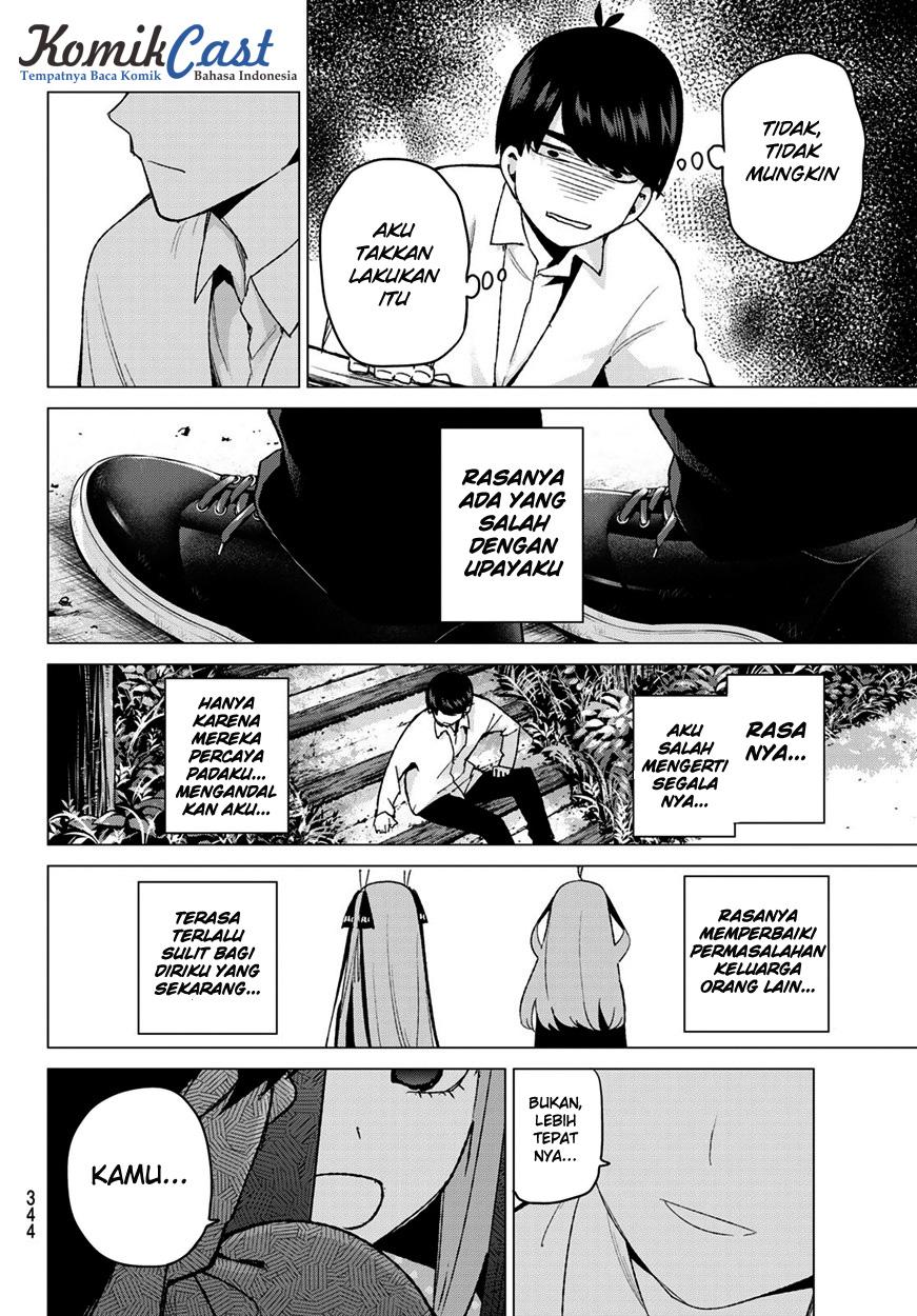 Komik go toubun no hanayome 041 - chapter 41 42 Indonesia go toubun no hanayome 041 - chapter 41 Terbaru 17|Baca Manga Komik Indonesia