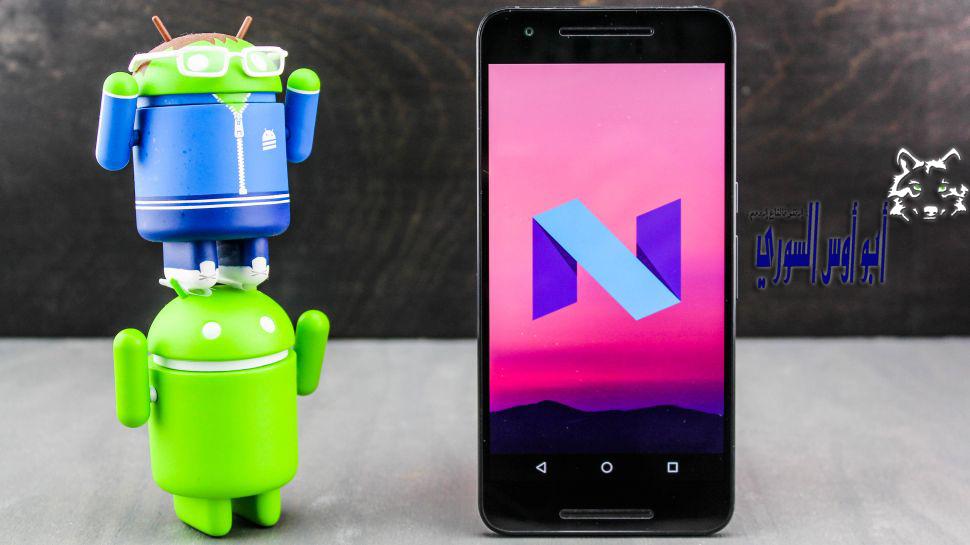 جوجل تستعد غداً لإصدار Android Nougat 7.0 بشكل رسمي