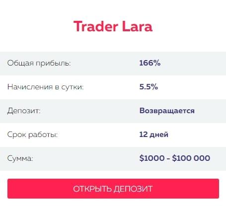 Инвестиционные планы Daxum 3