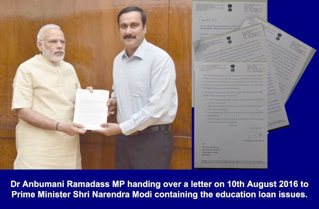 Dr Anbumani Ramadass MP presenting the Education loan issues to Prime Minister Shri Narendra Modi on 10th August 2016