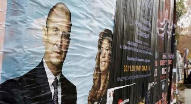 Ραγδαίες εξελίξεις στη Βουλγαρία: Ο σοσιαλιστής Ράντεφ εκλέγεται πρόεδρος -Παραιτείται ο Μπορίσοφ