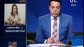 برنامج صح النوم 19-2-2017 مع محمد الغيطى