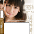 Alice JAPAN 의 농밀한 러브러브 시리즈