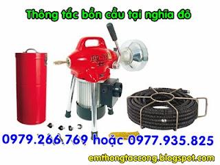 Dịch vụ thông tắc bồn cầu vệ sinh,hút bể phốt,thông tắc cống giá rẻ 0979.266.769