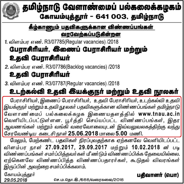 TNAU, Coimbatore Faculty Recruitment 2018, 189 Posts Vacancy