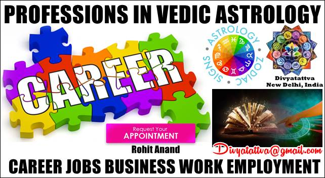 career vedic astrology, free  vedic astrology career prediction, free  vedic astrology career calculator,  how to find career in vedic astrology,  career planet astrology  which career is best for me according to astrology free  which planet is responsible for job in astrology,  no planet in 10th house