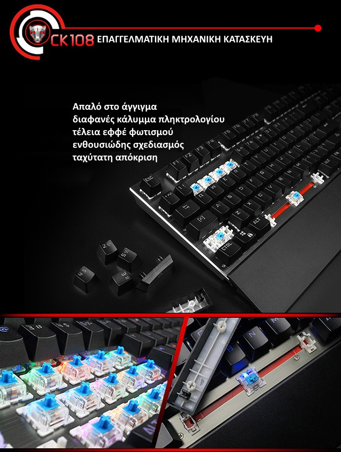 Motospeed CK108 USB Gaming Mechanical Keyboard