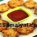 மொறுமொறுப்பான ரவா வடை செய்முறை / Rava crispy dumplings !