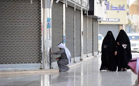 SEVERAL SHOPS SHUTTING DOWN AS THE DATE OF SAUDIZATION NEARS