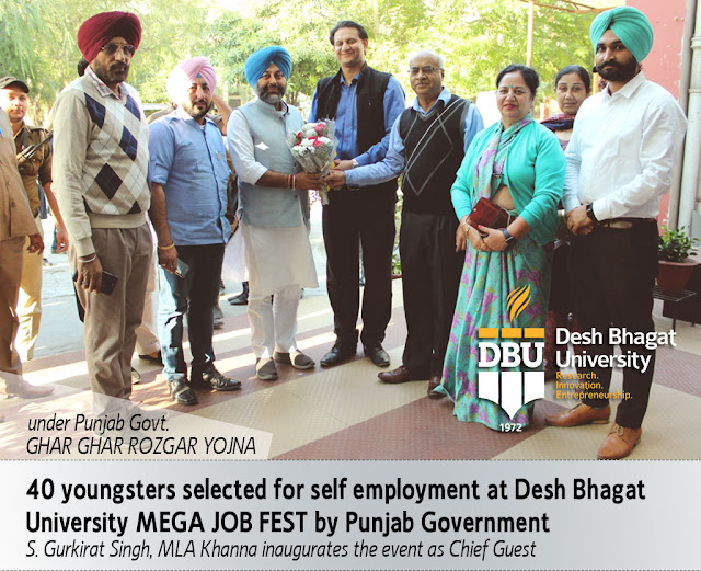 bba college in punjab - Desh Bhagat University
