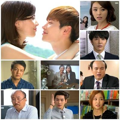 Inilah review drama korea I Can Hear Your Voice indonesia