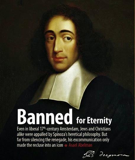https://i0.wp.com/3.bp.blogspot.com/-beJW4nHJvKY/U90QV9kNC7I/AAAAAAAATvY/mfTSWHaITE8/s1600/Segula_Spinoza_Poster.jpg?w=696