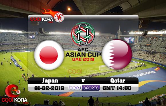 مشاهدة مباراة قطر واليابان اليوم نهائي كأس آسيا 1-2-2019 علي بي أن ماكس