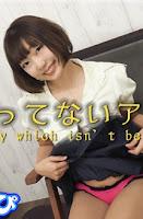 Nyoshin n1725 女体のしんぴ n1725 めい / 洗ってないアソコ / B  84 W  59 H  89
