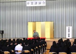 笑顔で卒業生を送る三遊亭楽春の落語鑑賞会。