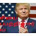 USA PRESINTD ELECTIONS 2016 MR.TRUMP WINS.