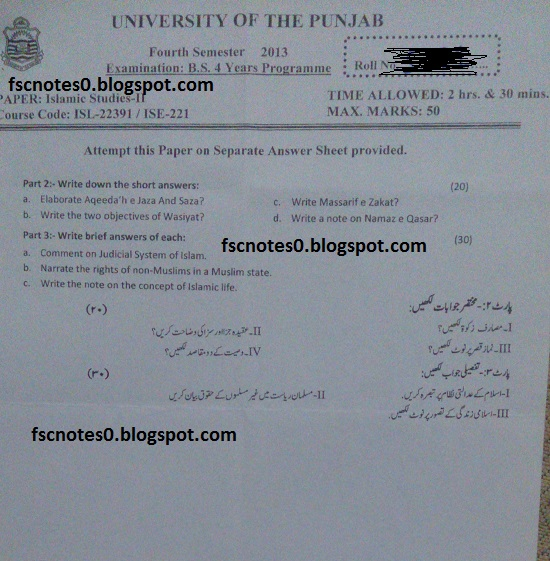 BS (Hons) IT Information Technology Past Papers Semester 4 Islamic Studies-II 2013 Asad Hussain
