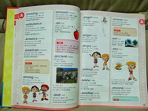 這裡記錄我們的生活點滴: 英漢圖典3000字+點讀筆2010/12/16