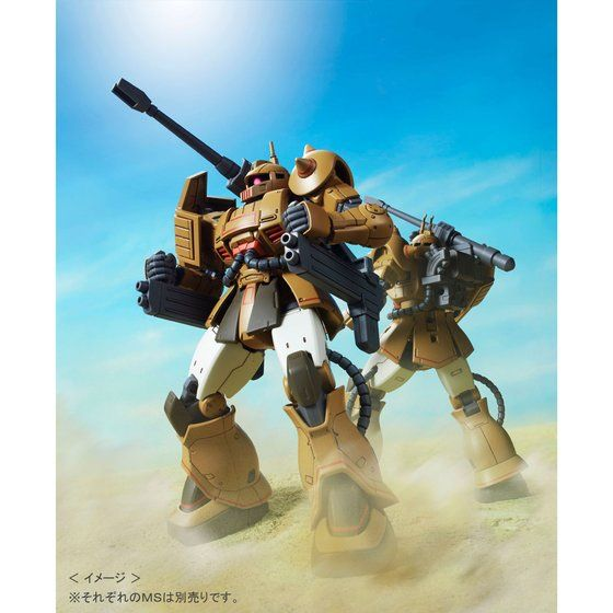 P-Bandai: HG 1/144 Zaku Cannon Test Type