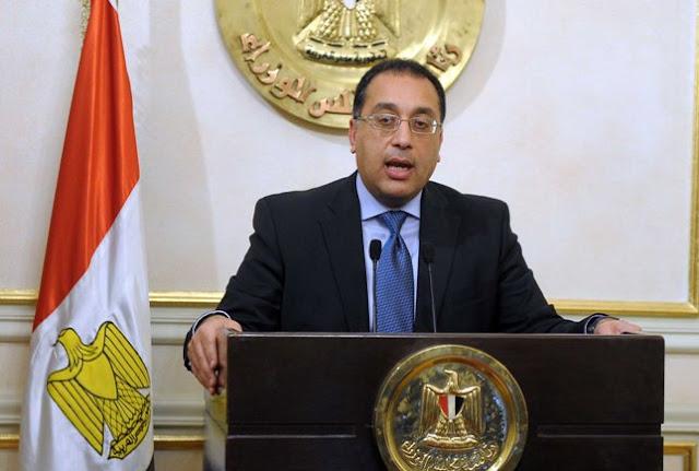 """مواعيد القرعة التكميلية للمرحلة الثانية من مشروع الاسكان المتوسط """"دار مصر"""""""