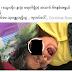ေျမာက္ဥကၠလာေဆး႐ံုအတြင္း ခြင့့္ျပဳခ်က္မရွိပဲ ဖုန္းျဖင့္ ဗီဒီယို ရုိက္္ကူးၿပီး လူမႈကြန္ယက္ စာမ်က္ႏွာေပၚတင္ခဲ့သည့္ လူနာရွင္တစ္ဦးကုိ တုိင္ခ်က္ဖြင့္