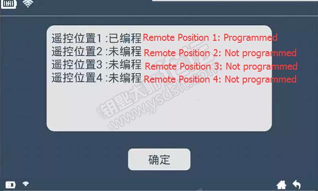 remote-programmed