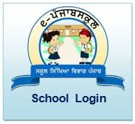 ePunjabSchool Login
