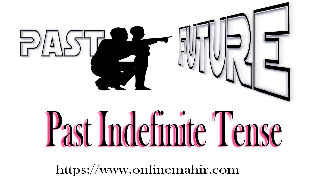 past indefinite tense thumbnail