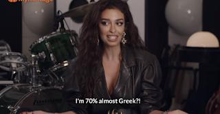 Η Ελένη Φουρέιρα μαθαίνει με τεστ DNA ότι είναι σχεδόν 70% Ελληνίδα