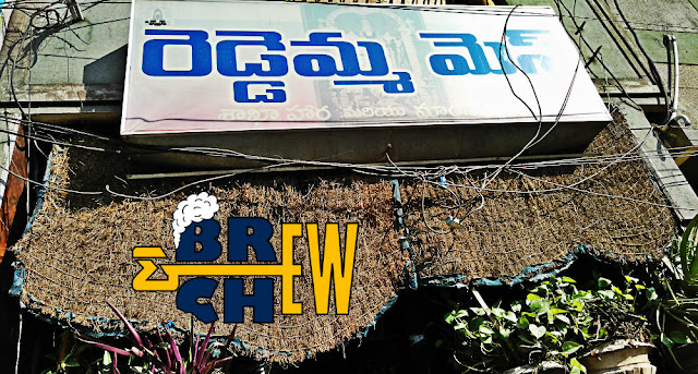 Reddamma Mess Tirupati Review