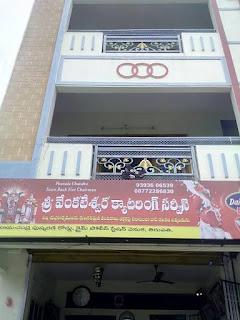 Sri Venkateswara Catering Services Tirupati