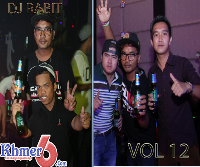 [Album] DJ RABIT VOL 12