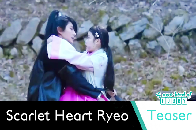 Moon Lovers: Scarlet Heart Ryeo Starting Lee Joon Gi & IU 5 Minute Trailer