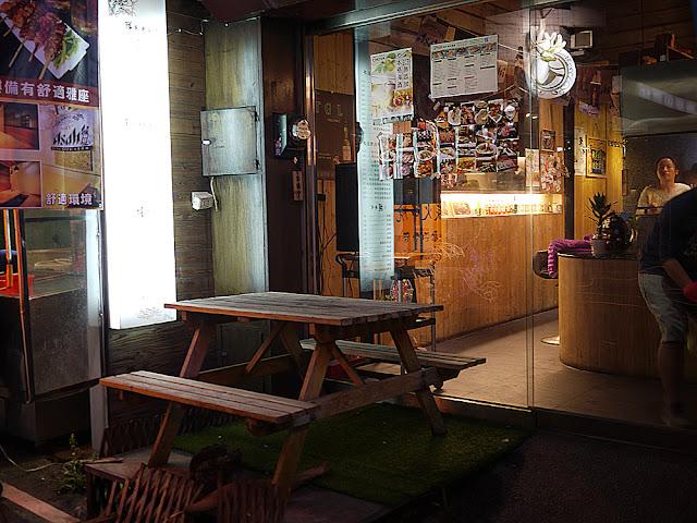 P1290755 - 【熱血採訪】深夜食堂│這輩子休想再叫我去甜在興燒烤鮮魚丼啤酒(已歇業