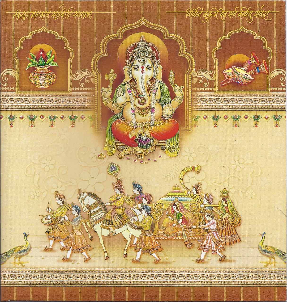 Ganesh Wedding Invitations: Cheap Wedding Invites: Ganesha Wedding Invitations