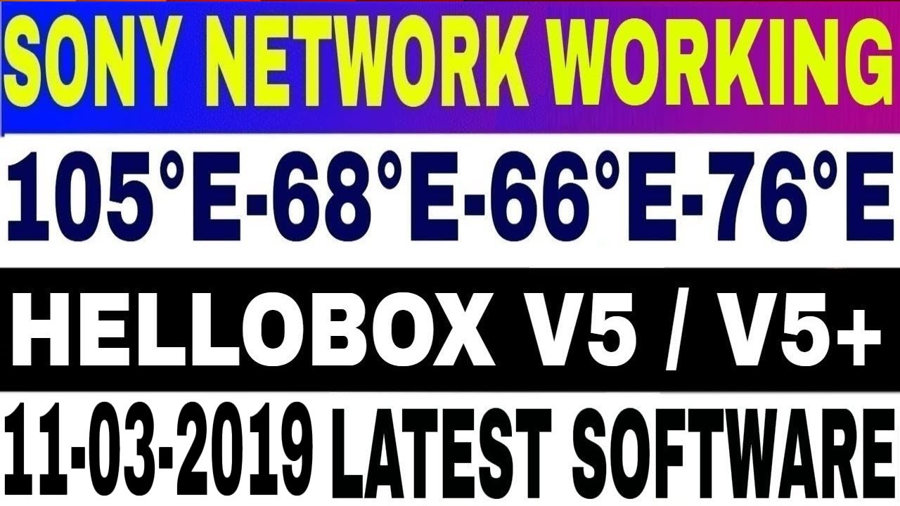 Hellobox V5 Latest Software,Hellobox V5 Plus Latest Software