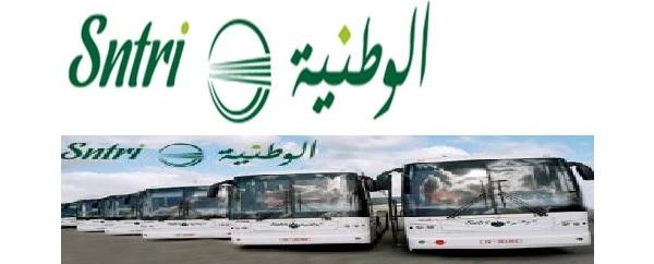 الشركة الوطنية للنقل بين المدن تعتزم فتح مناظرة خارجية لانتداب اطارات