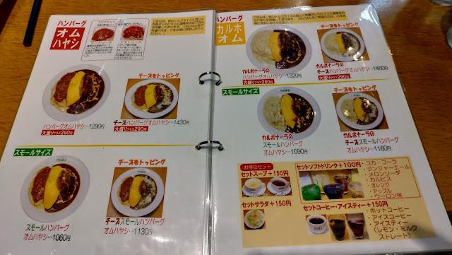 長崎市京泊「向日葵亭」ダントツ人気のトルコライスを食べに行ってきました!