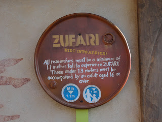 Zufari at Chessington World of Adventures