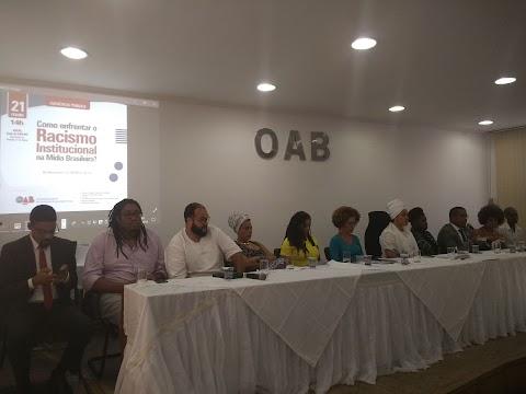 Racismo institucional na mídia brasileira é tema de debate na OAB-BA