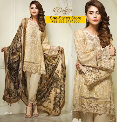 Anaya By Kiran Chaudhry Luxury Chiffon Lawn Eid Collection 2017