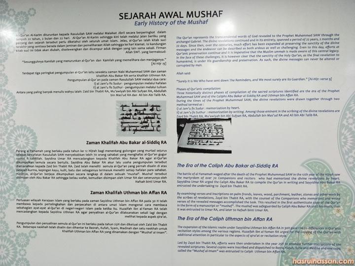 Sejarah awal perkembangan Mushaf Al-Quran
