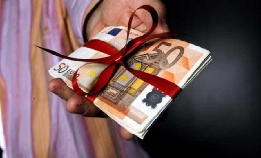 Νέα απόφαση για επιστροφή δώρων σε δημοσίους υπαλλήλους