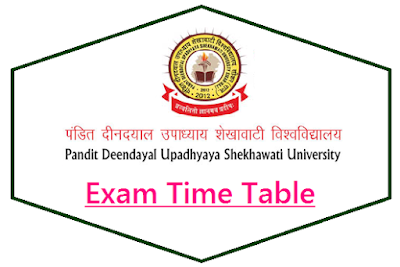 PDUSU Sikar Time Table 2021