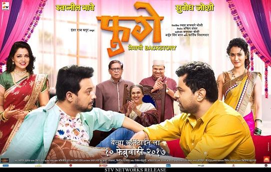 Fugay Marathi Full Movie Download