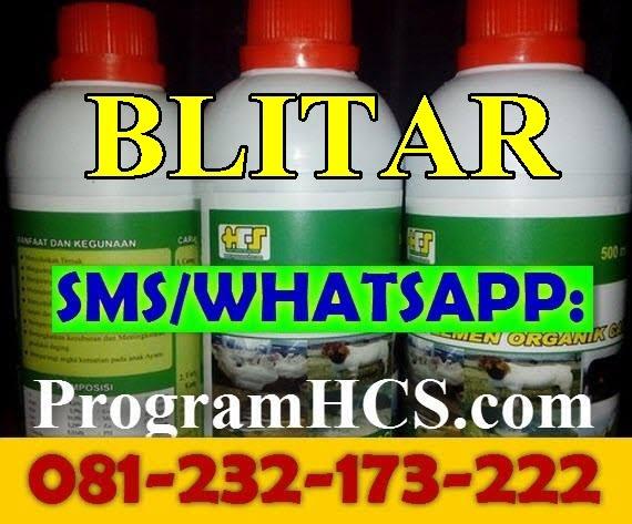 Jual SOC HCS Blitar