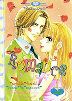 ขายการ์ตูนออนไลน์ Romance เล่ม 76