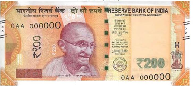 200 Note Published