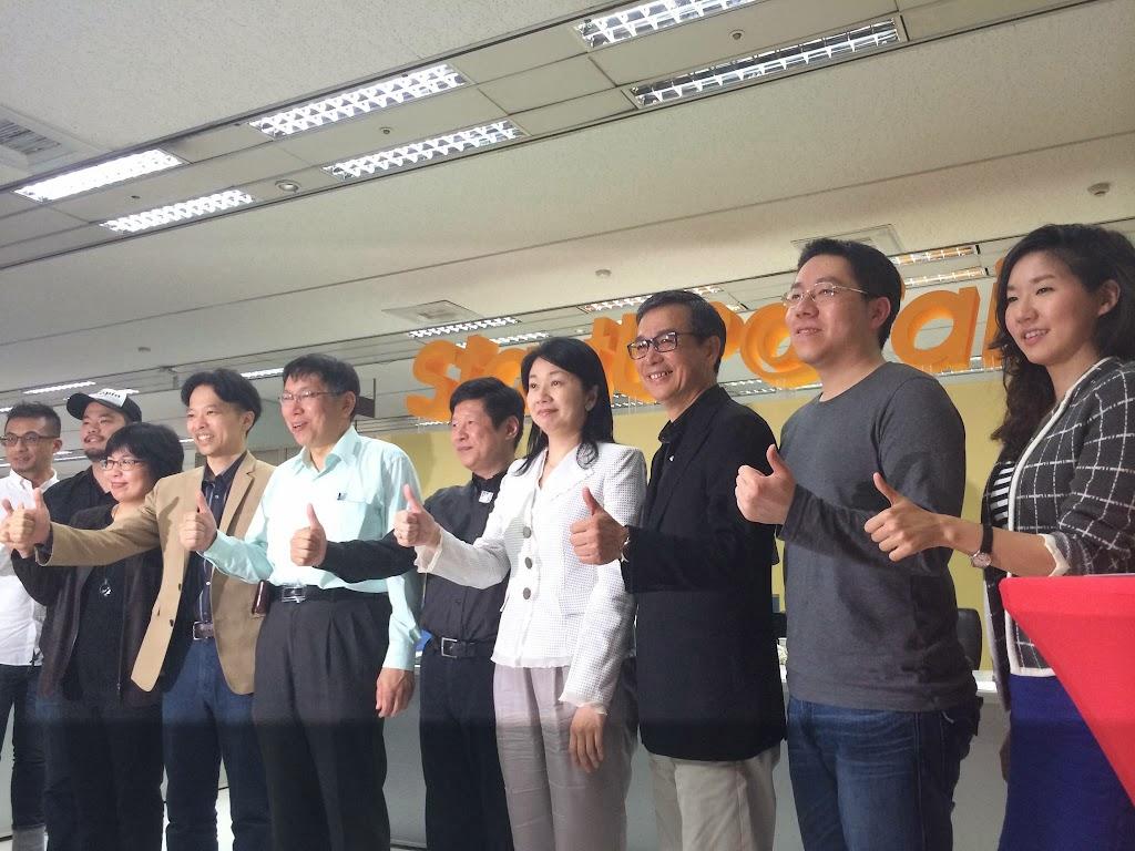 拼創業!柯P募集100位天使,朝台灣最大天使俱樂部邁進|數位時代